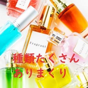 人気の香水やセレブ愛用の香りを賢く安く手に入れましょ